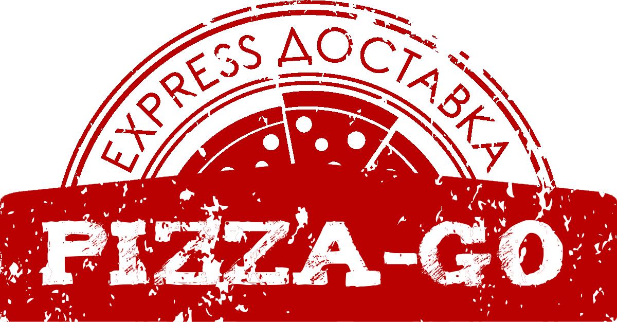 Пицца - круглосуточная доставка в Егорьевске
